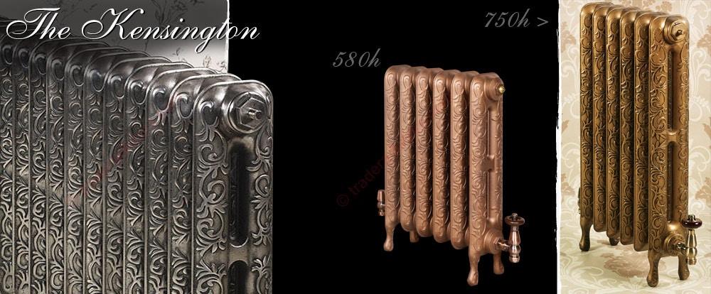 Paladin Kensington Cast Iron Radiator - Trade Radiators