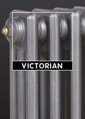 Paladin Victorian 3 Column Radiators