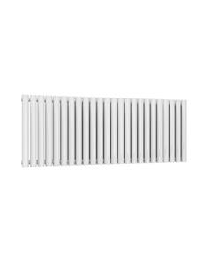 Reina Neval Aluminium Designer Radiator, White, 600mm x 1407mm - Double Panel