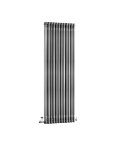 DQ Modus 2 Column Radiator, Bare Metal Lacquer, 1800mm x 300mm
