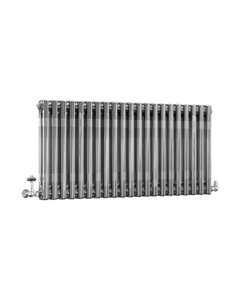 DQ Modus 2 Column Radiator, Bare Metal Lacquer, 500mm x 1404mm