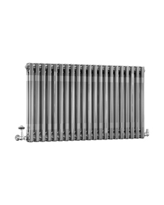 DQ Modus 2 Column Radiator, Bare Metal Lacquer, 600mm x 622mm