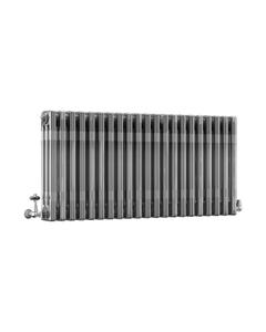 DQ Modus 3 Column Radiator, Bare Metal Lacquer, 500mm x 622mm