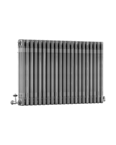 DQ Modus 3 Column Radiator, Bare Metal Lacquer, 750mm x 990mm