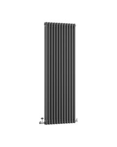 DQ Modus 2 Column Radiator, Slate, 1800mm x 392mm