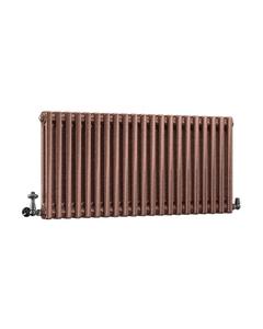 DQ Modus 2 Column Radiator, Historic Copper, 500mm x 622mm