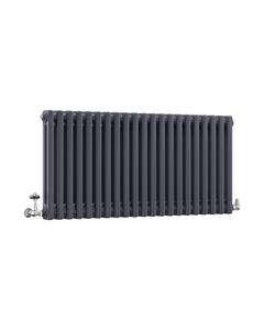 DQ Modus 2 Column Radiator, Anthracite, 500mm x 622mm