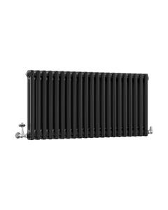 DQ Modus 2 Column Radiator, Matt Black, 500mm x 622mm