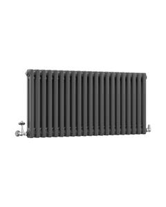 DQ Modus 2 Column Radiator, Slate, 500mm x 990mm