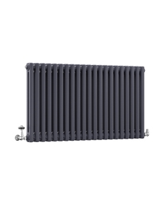 DQ Modus 2 Column Radiator, Anthracite, 600mm x 806mm