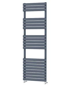 Trade Direct Saturn Bar Towel Rail, Anthracite, 1595x500mm