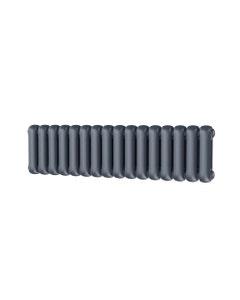 Trade Direct Contour Column Radiator, Anthracite, 300mm x 1132mm