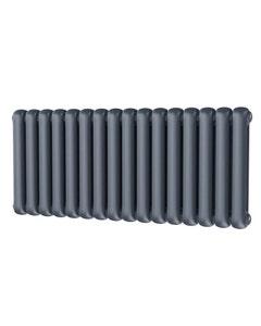 Trade Direct Contour Column Radiator, Anthracite, 500mm x 1132mm